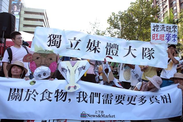 http://blog.newsmarket.tw/wp-content/uploads/2012/09/IMG_5094.jpg