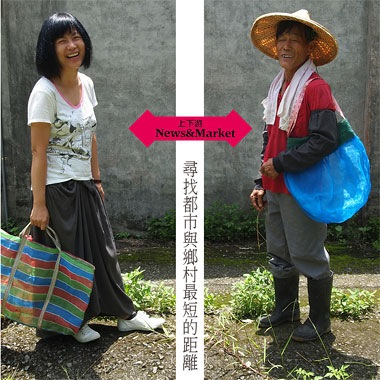 藍色水母包產品標準照─1