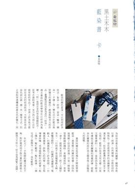 透南風NO4-內頁7